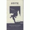Leitz, Dragonstone, Riesling