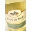 Covey Run Gewurztraminer