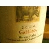 Barbera Dalba Gallina La Spinetta